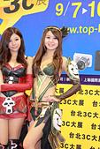 2012 台北3C大展_Show Girl:DPP_9548.jpg