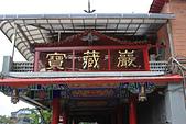 寶藏嚴國際藝術村:DPP_9922.jpg