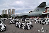 貓熊世界之旅_空軍總司令部舊址:DPP_14572.jpg