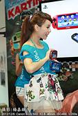 2012 資訊月_Show Girl _ 2:DPP_10134.jpg