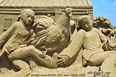 2015 福隆國際沙雕藝術季:DPP_15751.jpg
