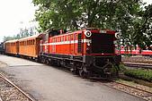 阿里山森林鐵路北門修理工廠 :DPP_0797.jpg
