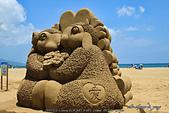 2015 福隆國際沙雕藝術季:DPP_15746.jpg