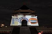 2011/10/11自由廣場:DPP_7203.JPG