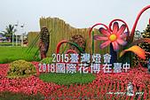 2014_新社花海節 :DPP_14405.jpg