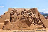 2015 福隆國際沙雕藝術季:DPP_15745.jpg