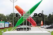 2011臺北世界設計大展:DPP_7711.jpg