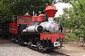 阿里山森林鐵路北門修理工廠 :DPP_0799.jpg
