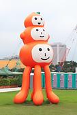 2011臺北世界設計大展:DPP_7712.jpg