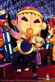 2015_台北燈會:DPP_15264.jpg