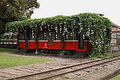 阿里山森林鐵路北門修理工廠 :DPP_0800.jpg