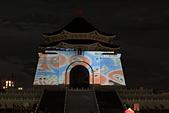 2011/10/11自由廣場:DPP_7206.JPG