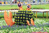 2014_新社花海節 :DPP_14416.jpg