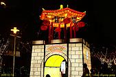 2006台北燈會:IMG_0565
