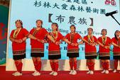2012台北國際旅展_ 1:DPP_9762.jpg