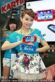 2012 資訊月_Show Girl _ 2:DPP_10137.jpg