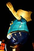 2006台北燈會:IMG_0578