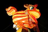 2006台北燈會:IMG_0580