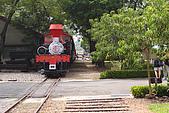 阿里山森林鐵路北門修理工廠 :DPP_0801.jpg