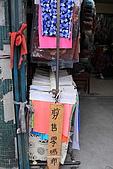 三重碧華布街:DPP_2113.JPG
