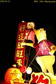 2006台北燈會:IMG_0581