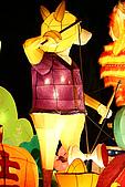 2006台北燈會:IMG_0582