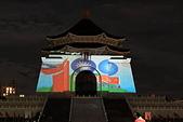 2011/10/11自由廣場:DPP_7207.JPG
