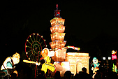 2006台北燈會:IMG_0584