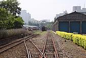 阿里山森林鐵路北門修理工廠 :DPP_0802.jpg