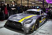 2016世界新車大展:DPP_16072.jpg