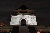2011/10/11自由廣場:DPP_7208.JPG