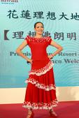 2012台北國際旅展_ 1:DPP_9764.jpg