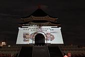 2011/10/11自由廣場:DPP_7209.JPG