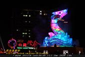 2013 台灣颩燈會在新竹:DPP_10489.jpg