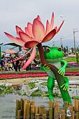 2014_新社花海節 :DPP_14420.jpg