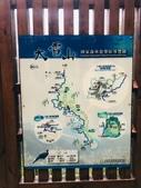 20200528大雪山國家森林遊樂區:2020528~30三日遊_200530_0011.jpg