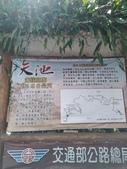 20200513南部橫貫公路-天池 中之關古道:051304 (12).jpg