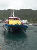 20120125台灣綠島之旅:100_3913.JPG