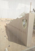 20180801Al Maha, A Luxury Collection Desert Resort:20180801 杜拜沙漠AL MAHA HOTEL (1).jpg