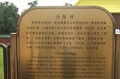 2012大陸北京之旅:100_8733.JPG
