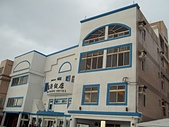 20120125台灣綠島之旅:100_3780.JPG
