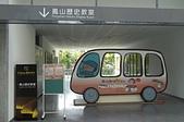 2012高雄鳳山區大東文化藝術心:鳳山大東文化藝術中心 (23).JPG