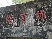 2012台灣嘉義獄政博物館:嘉義獄政博物館 (107).JPG