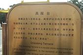 2012大陸北京之旅:100_8731.JPG