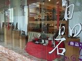 20120211台灣劍湖山王子飯店:雲林劍湖山王子飯店 (116).JPG