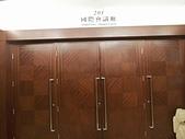 20120211台灣劍湖山王子飯店:雲林劍湖山王子飯店 (121).JPG