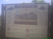 2012台灣宜蘭頭城理歐溫泉渡假中心:理歐海洋渡假溫泉中心 (228).JPG