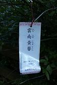 2012台灣福壽山.合歡雪景武陵櫻花美:合歡山 (76).jpg
