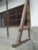 2012台灣嘉義獄政博物館:嘉義獄政博物館 (106).JPG