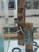 2012台灣嘉義獄政博物館:嘉義獄政博物館 (96).JPG